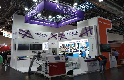 shanghai-xiesheng-machinery-manufacturing-k-2019